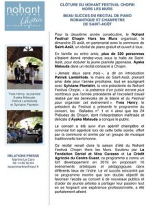 CP Compte rendu Concert de Saint-Aout-2019